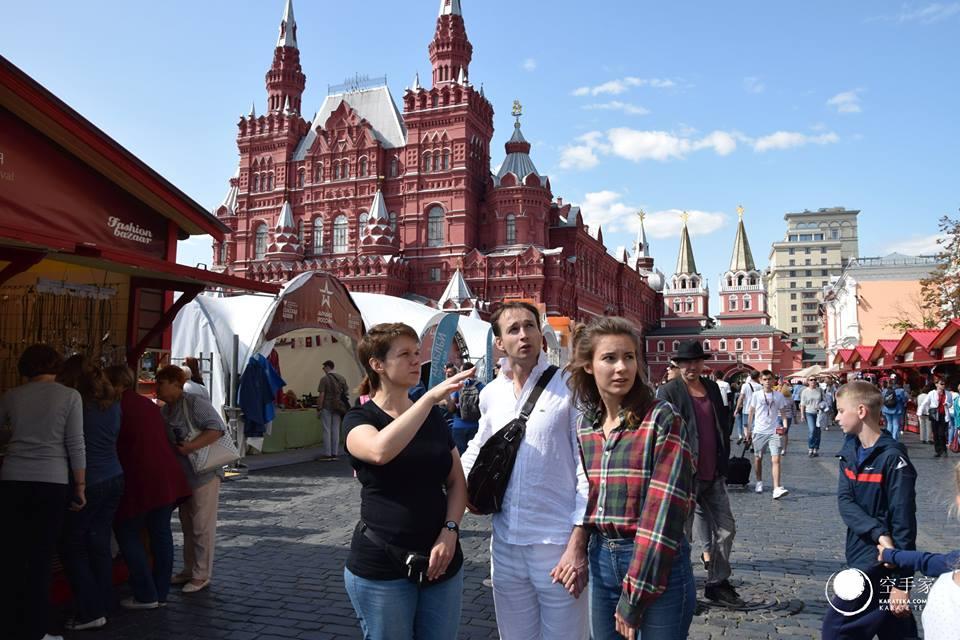 Kurs sędziowski w Moskwie
