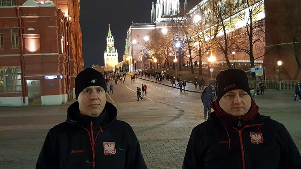 Seminarium sędziowskie w Moskwie