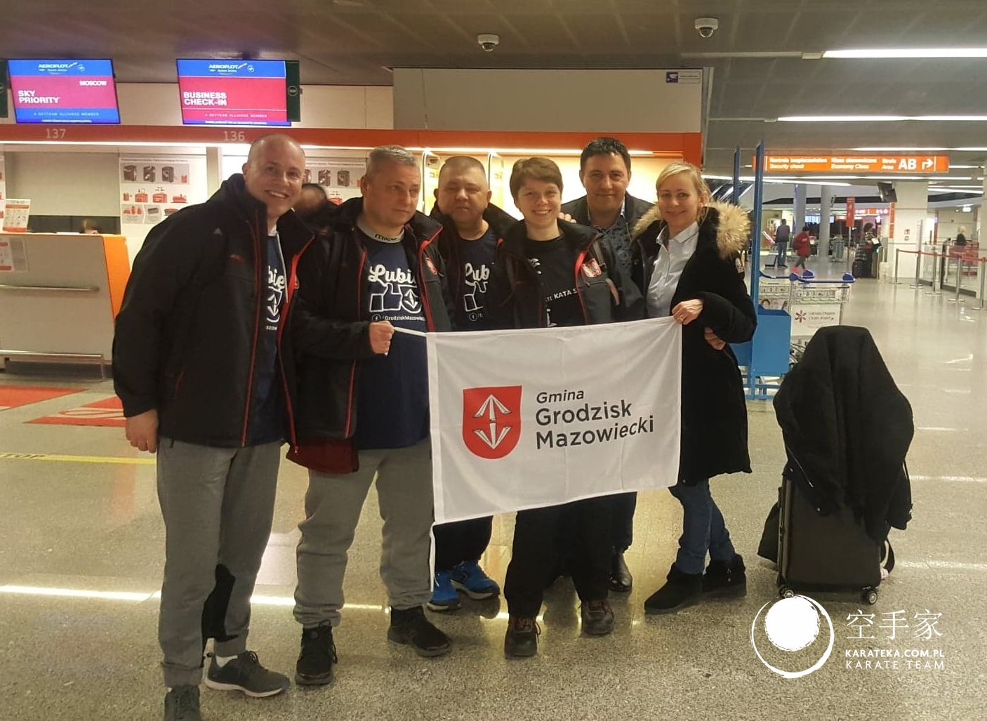 9 Wszechrosyjskie Mistrzostwa Karate KWF